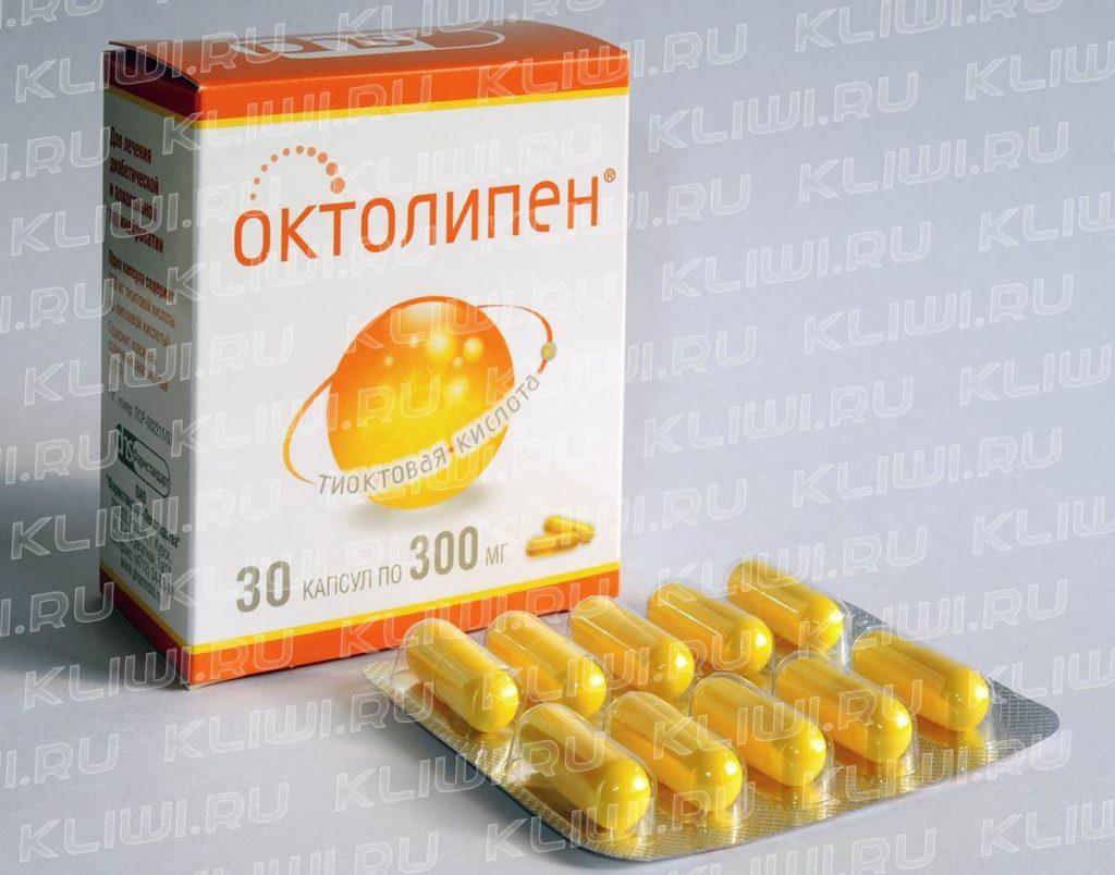 Октопилен