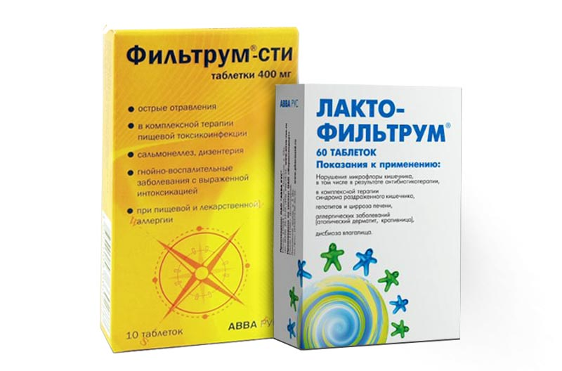 фильтрум или лактофильтрум