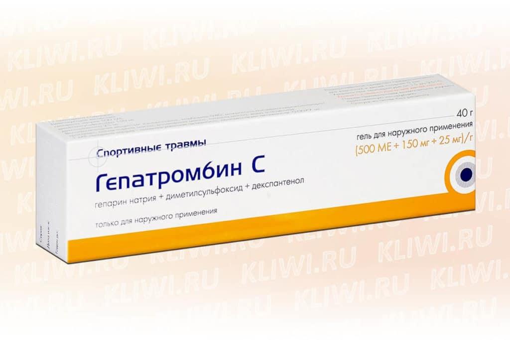Гепатромбин С