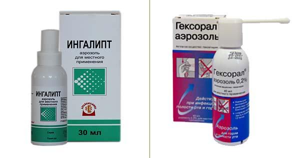 гексорал и Ингалипт