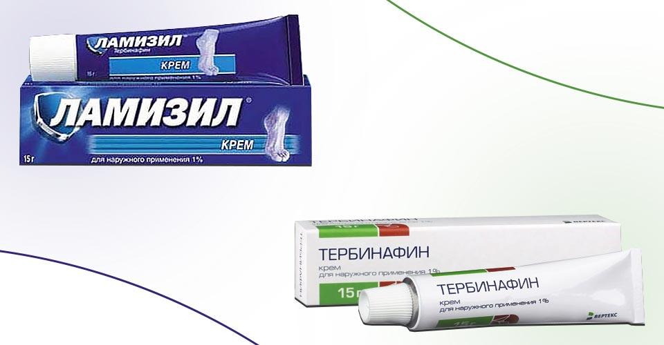 Тербинафин и Ламизил