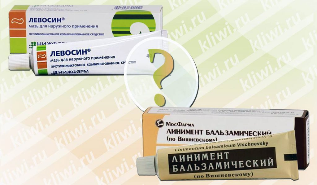 Левосин и мазь Вишневского