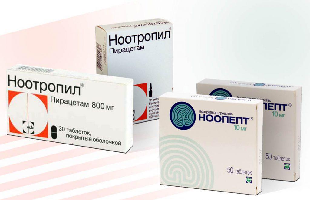 Ноопепт и Ноотропил