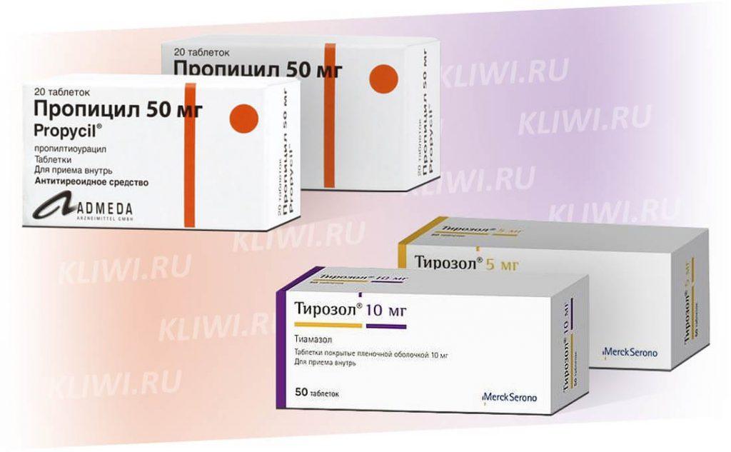 Пропицил и Тирозол