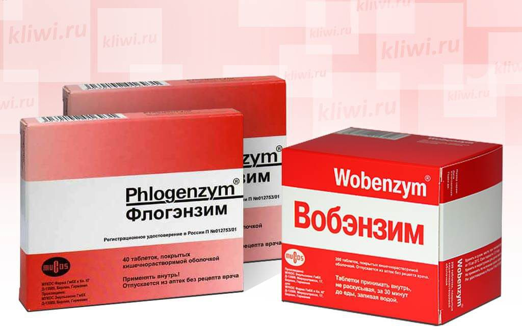 Флогэнзим и Вобэнзим