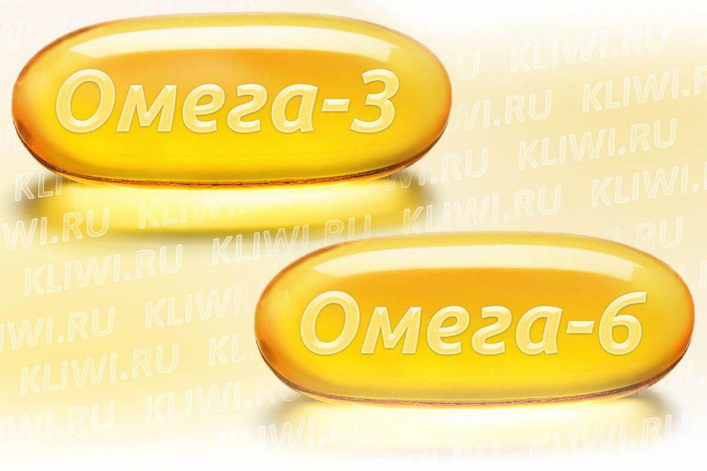 Омега-3 и Омега-6