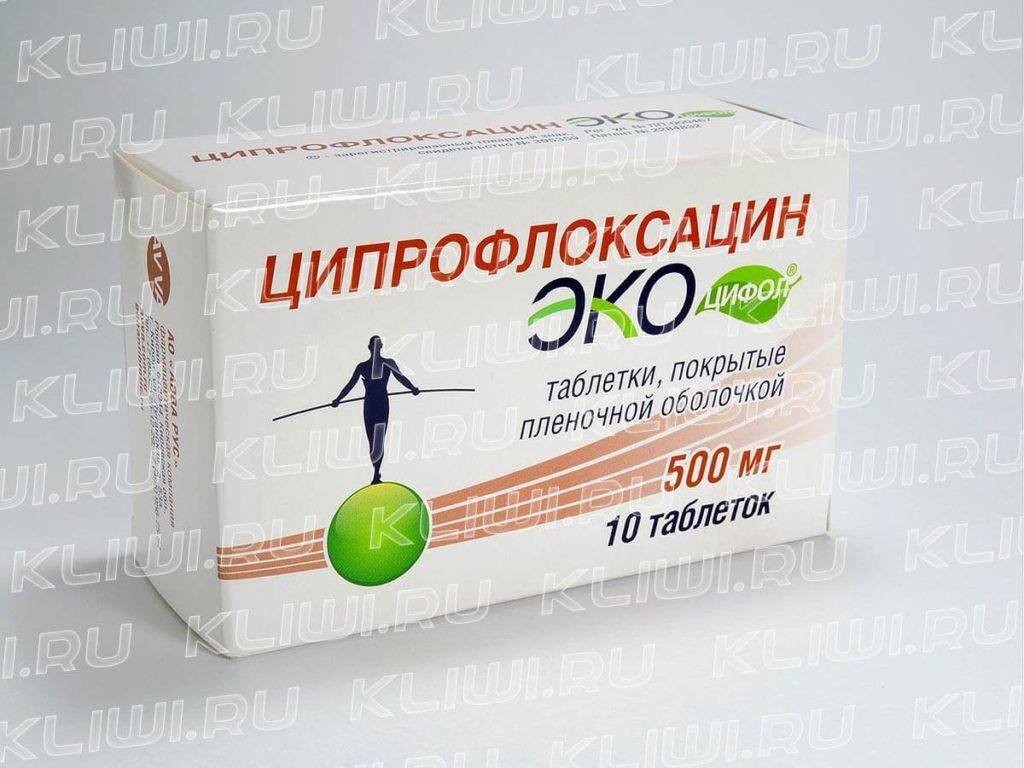 Ципрофлоксацин Экоцифол