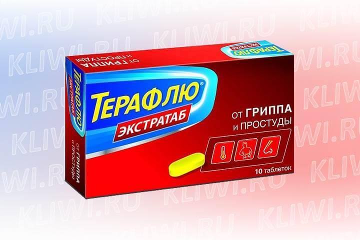 ТераФлю Экстратаб