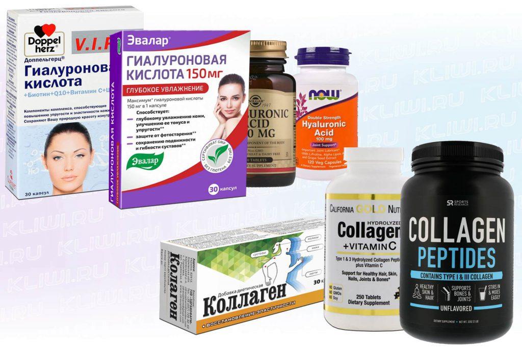 Препараты гиалуроновой кислоты и коллагена