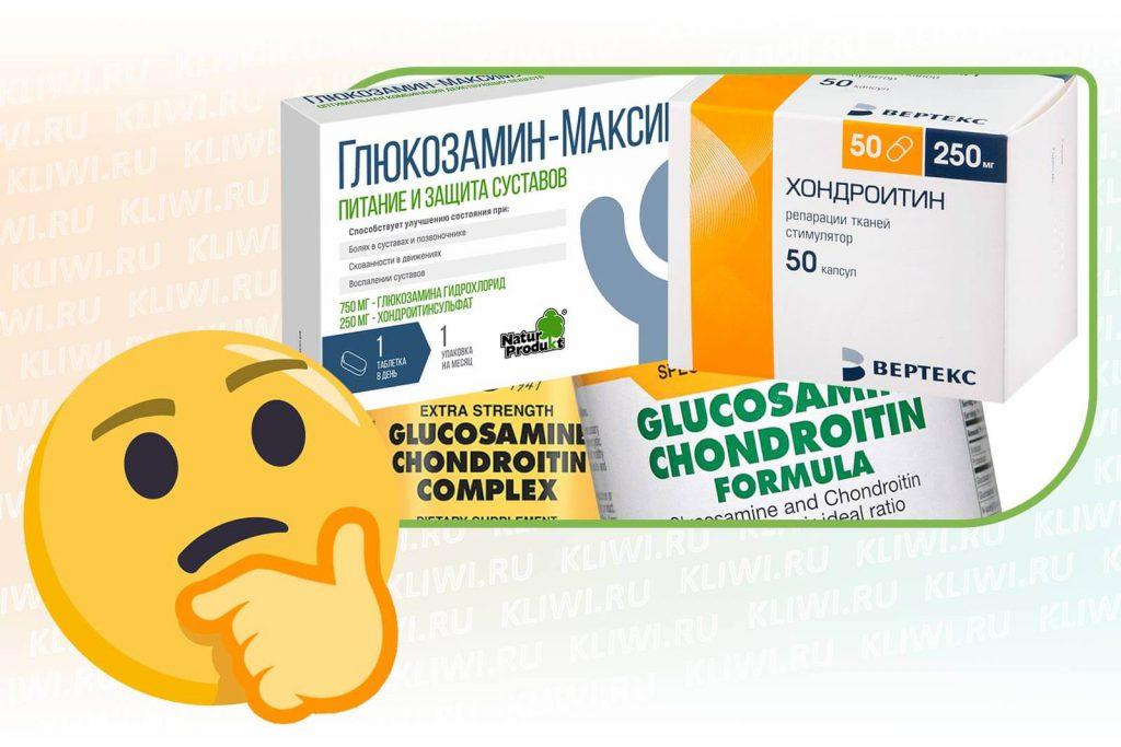 Хондропротекторы в таблетках