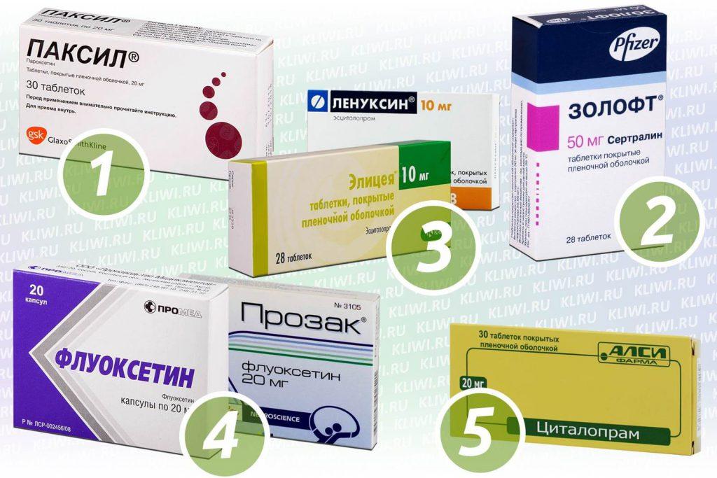 СИОЗС препараты