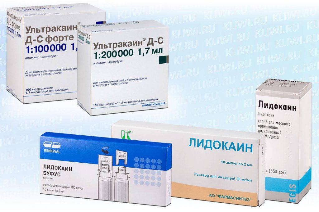 Ультракаин или Лидокаин