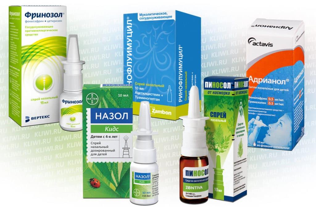 Препараты от заложенности носа без ксилометазолина