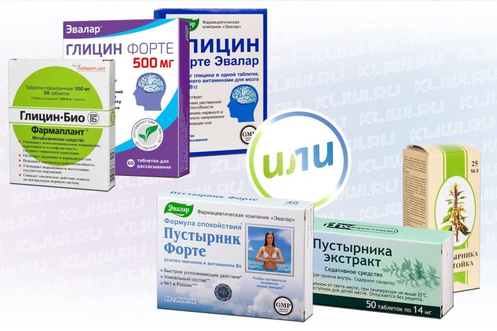 Глицин и пустырник препараты