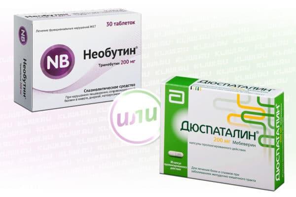 Необутин или Дюспаталин — что лучше?