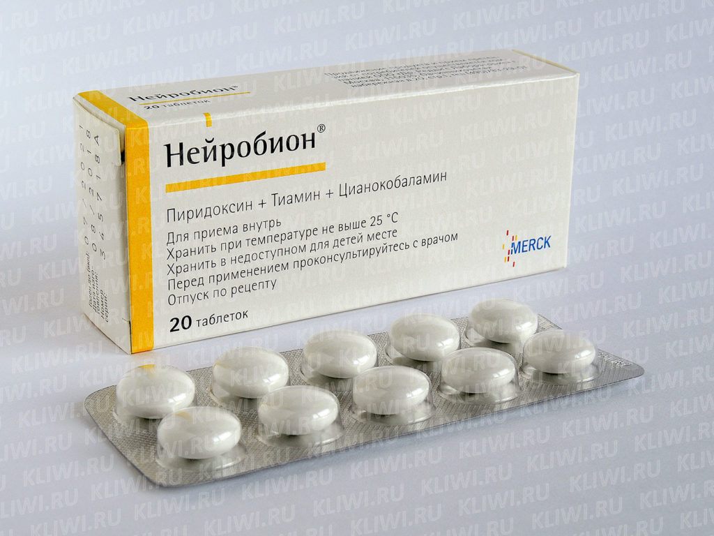 Нейробион в таблетках