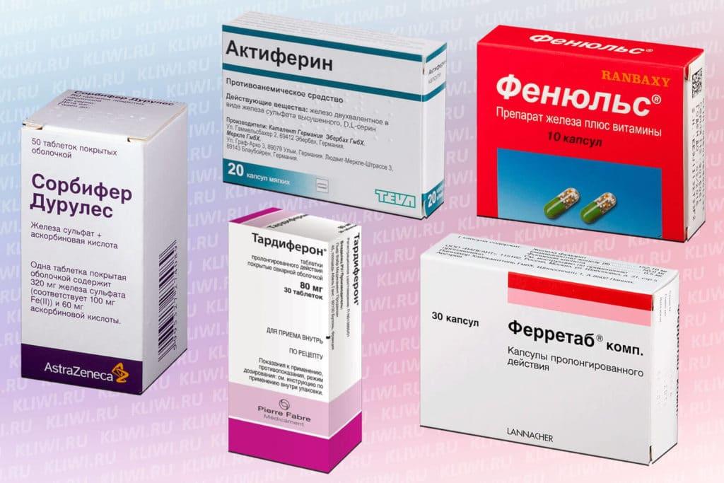 Препараты железа II