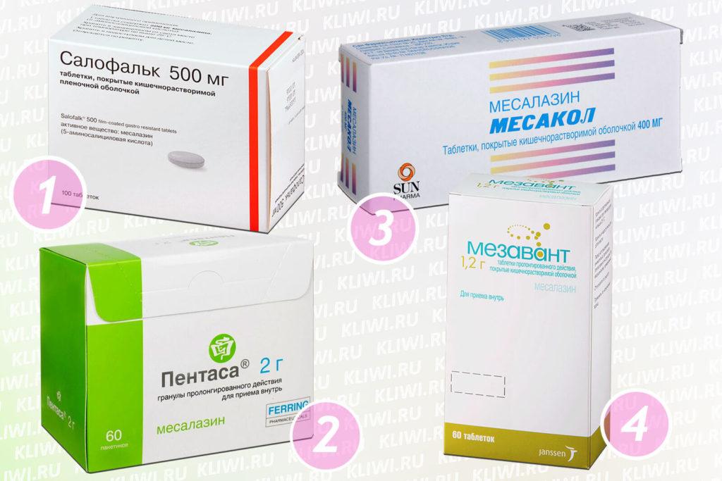 Аналоги с месалазином