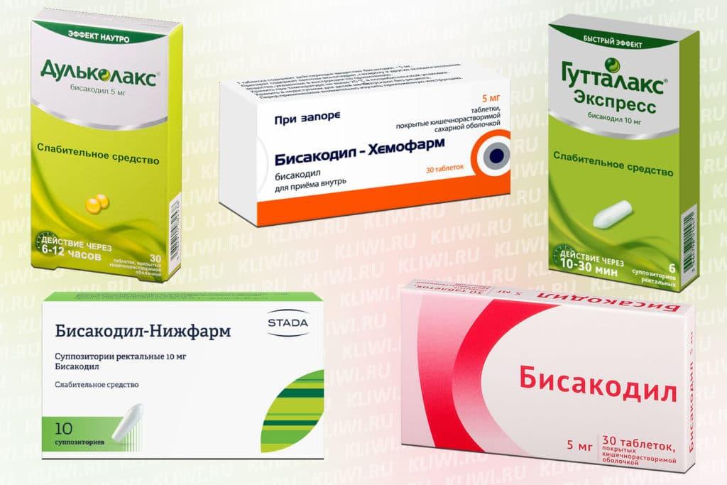 Таблетки и свечи с бисакодилом