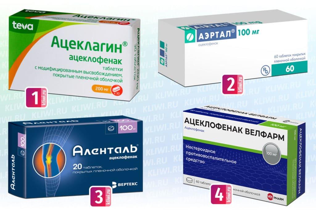 Ацеклофенак содержащие препараты