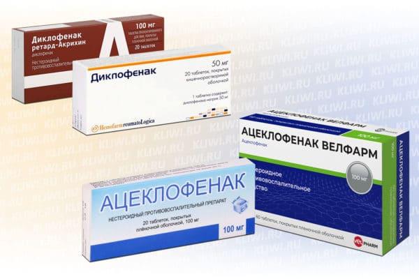 Ацеклофенак и Диклофенак — в чем разница?