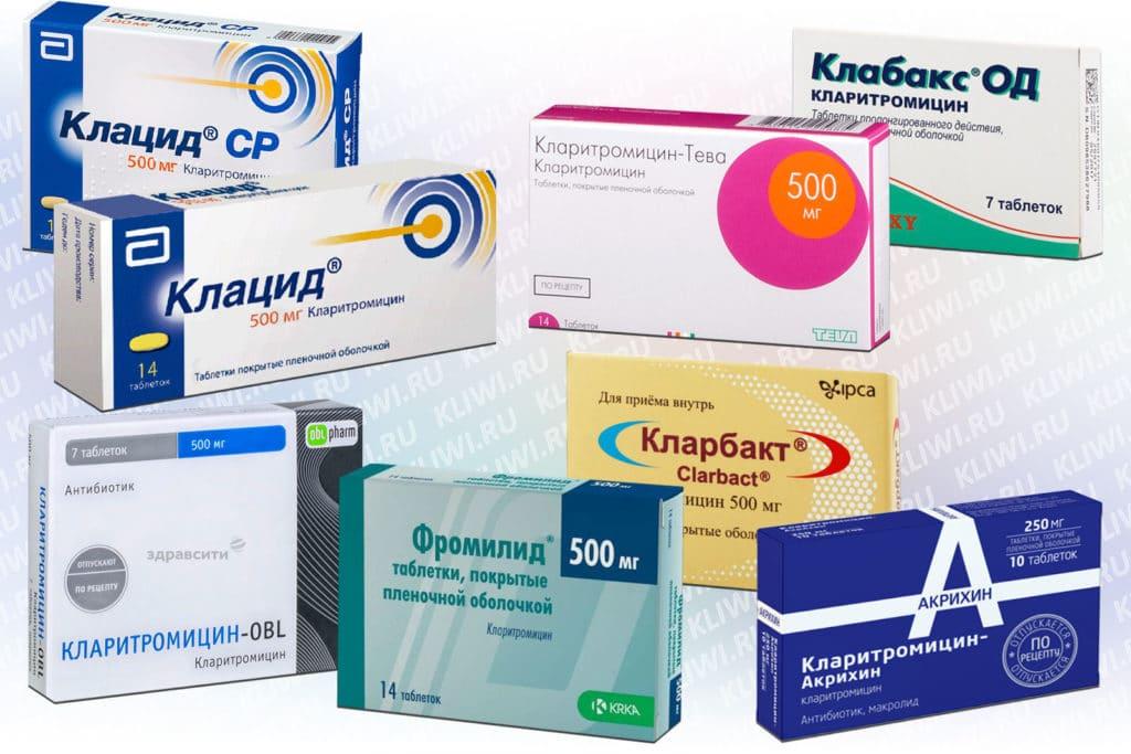 Кларитромицин препараты