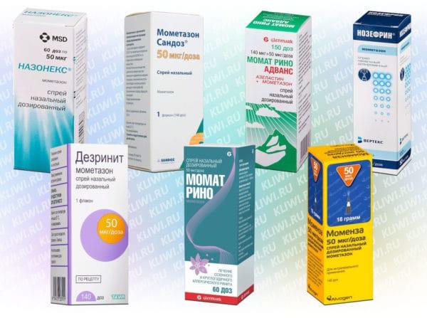 Мометазон препараты для носа