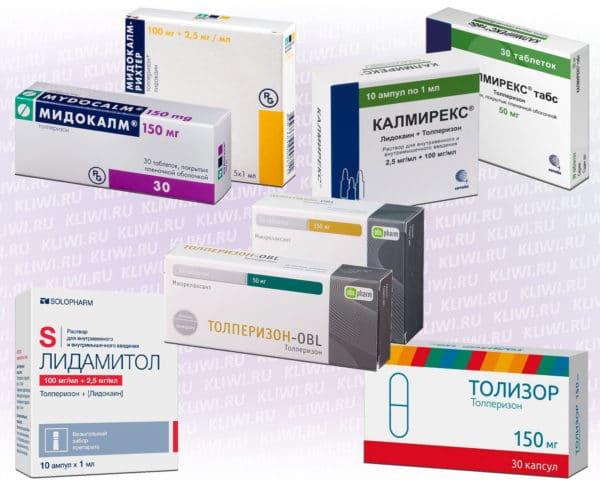 5 толперизон содержащих препаратов