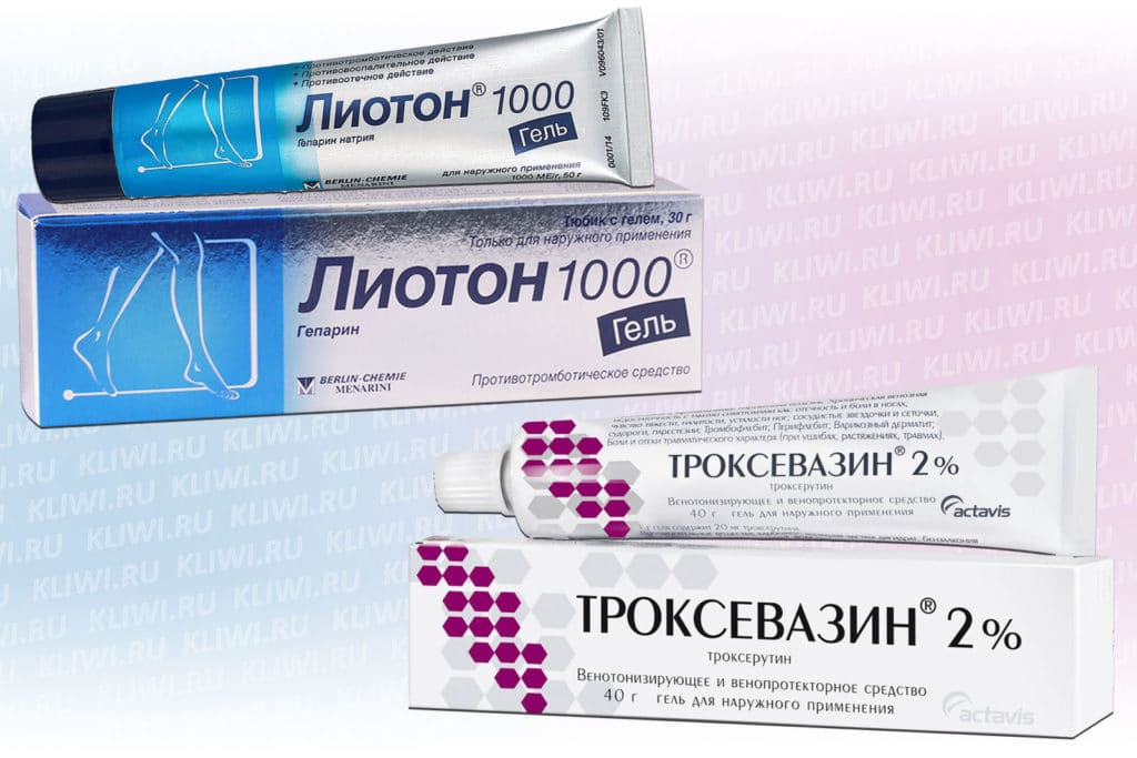 Лиотон и Троксевазин