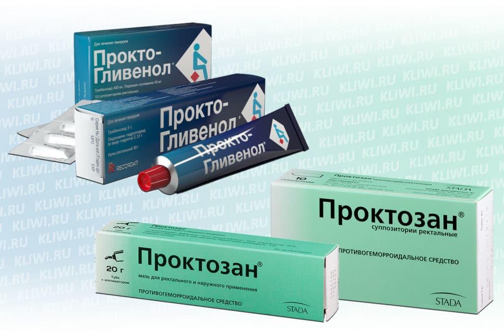 Проктозан и Проктогливенол