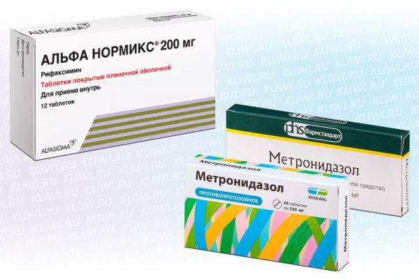 Альфа Нормикс или Метронидазол?