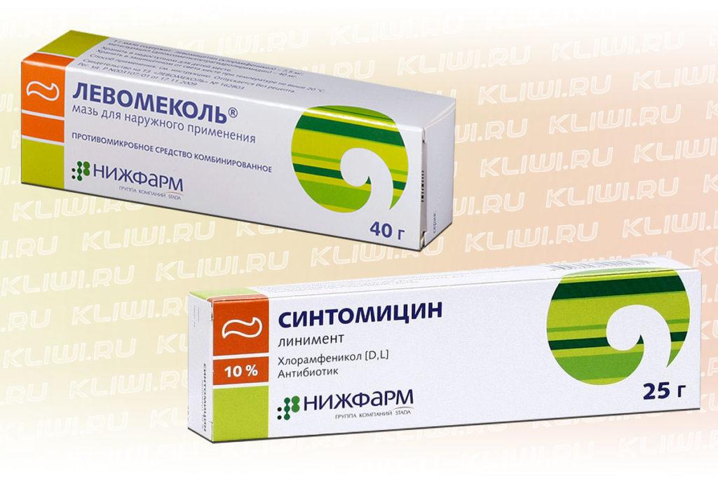 Левомеколь и Синтомициновая мазь