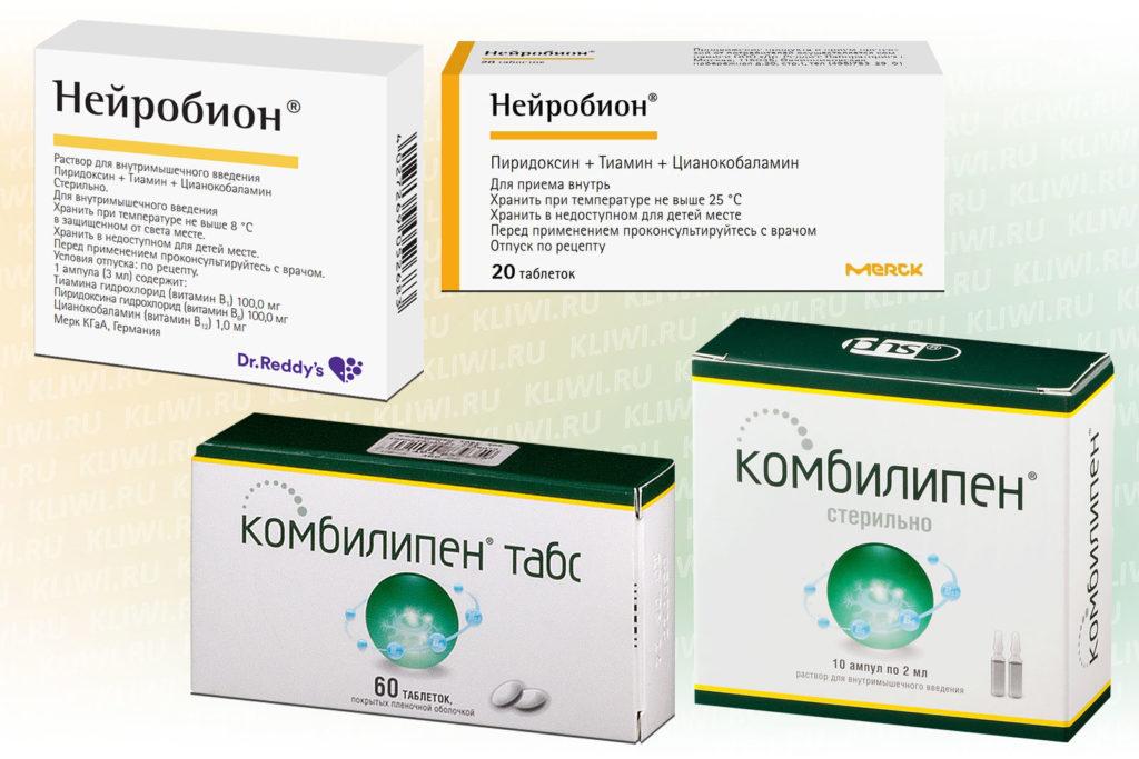 Комбилипен и Нейробион