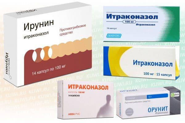 Ирунин или Итраконазол — что лучше?