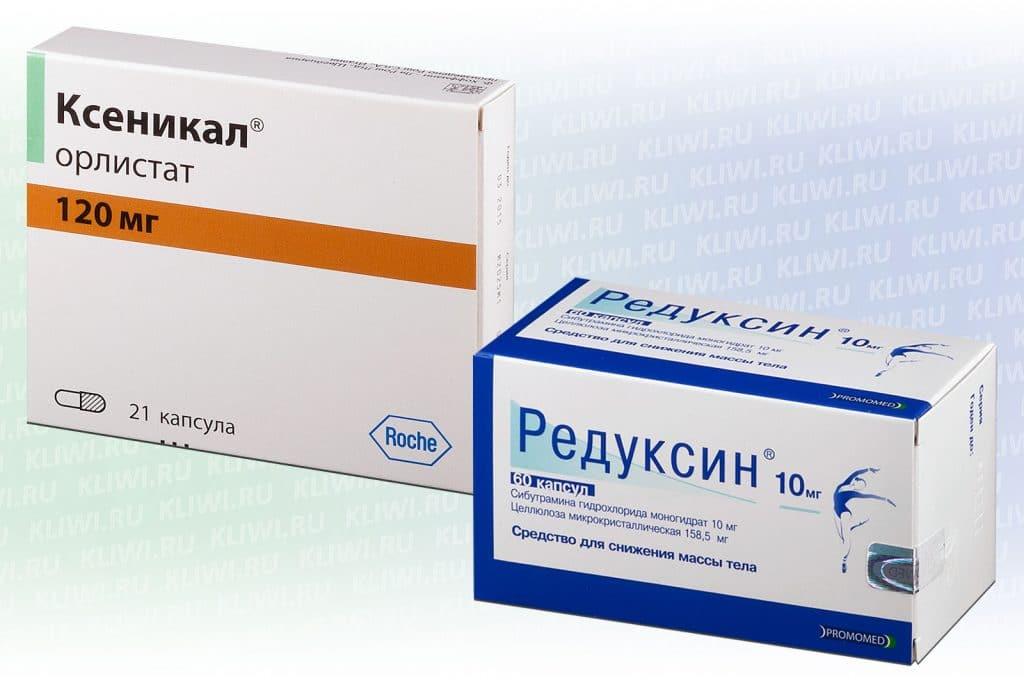 Ксеникал и Редуксин