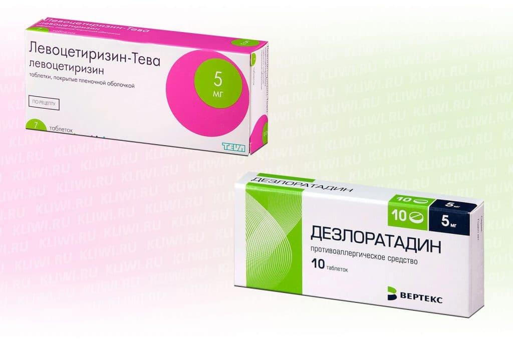 Дезлоратадин и Левоцетиризин