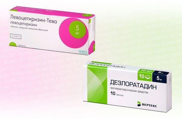 Левоцетиризин или Дезлоратадин?