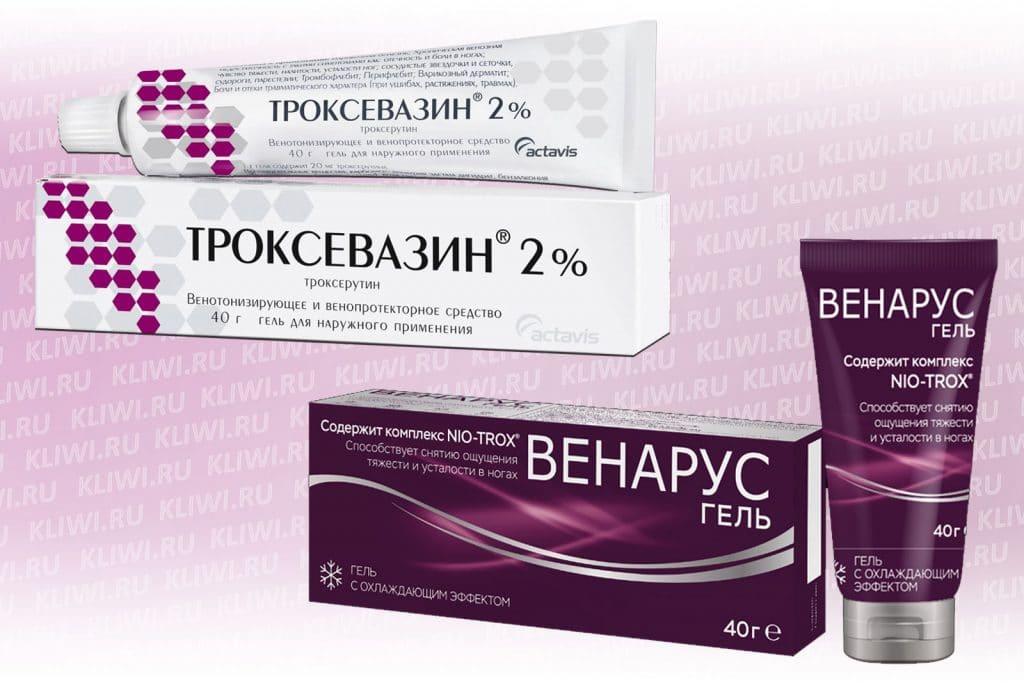 Троксевазин гель и Венарус гель