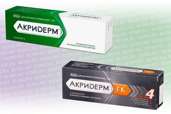 Акридерм и Акридерм ГК — в чем отличие?