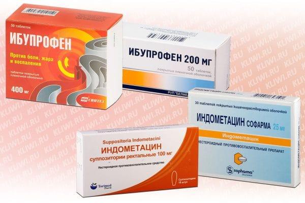 Индометацин или Ибупрофен?