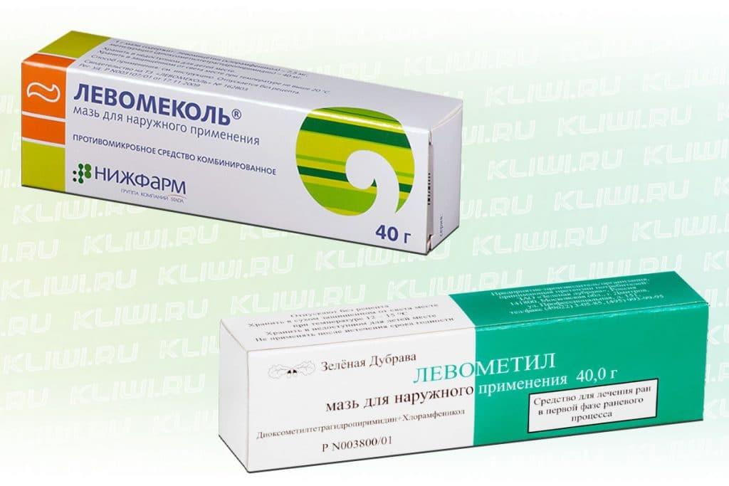 Левомеколь и Левометил