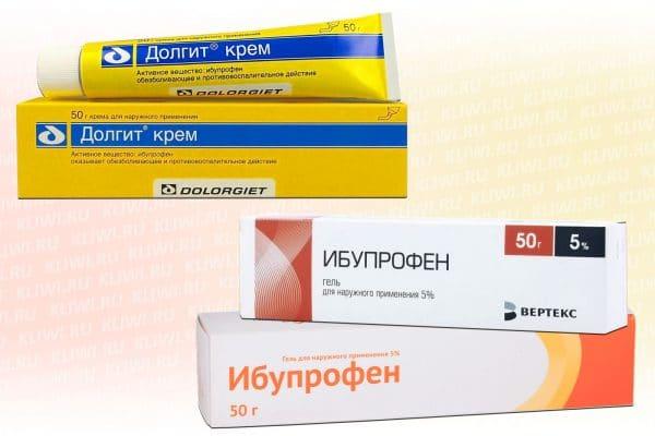 Долгит или Ибупрофен гель?