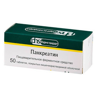Панкреатин Фармстандарт